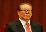 باشگاه خبرنگاران -رئیسجمهور سابق چین زنده شد!+ تصاویر