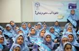 باشگاه خبرنگاران - دانش آموزان همیاران آب در استان