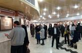 باشگاه خبرنگاران -گشایش نمایشگاه خطاطی در بروجن