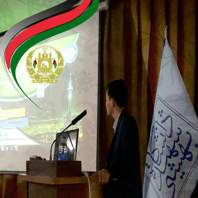 باشگاه خبرنگاران -خرمی: دیپلماسی سازمانی باعث پیشرفت افغانستان میشود