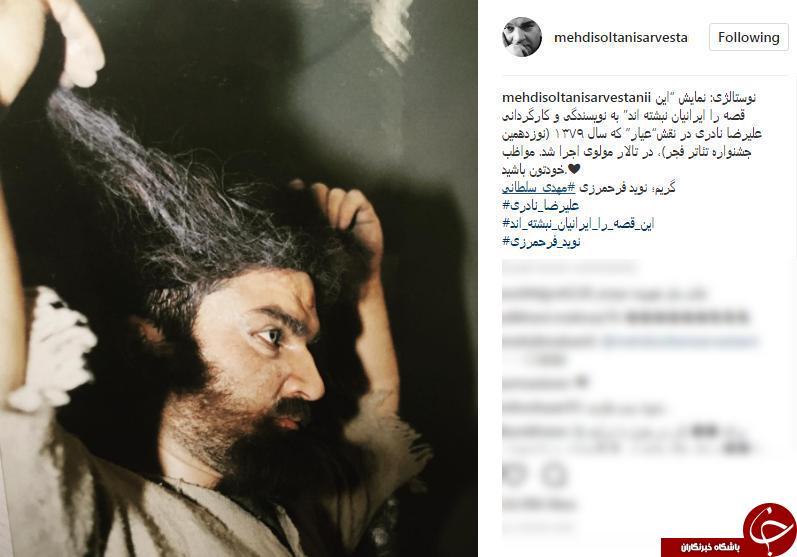 بازیگر شهرزاد ۱۷ سال پیش در نقش عیار+عکس
