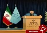 باشگاه خبرنگاران -دستگاه قضا حافظ جان و مال مردم