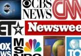 باشگاه خبرنگاران -قرار گرفتن نام ۵ رسانه آمریکایی در فهرست سیاه روسیه