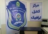 باشگاه خبرنگاران -افتتاح مرکز کنترل ترافیک در بافق
