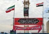 باشگاه خبرنگاران -شناسنامه فعالیت برای بیش از ۳۰ موکب در فارس