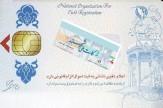 باشگاه خبرنگاران -صدور کارت ملی هوشمند برای 47 درصد جمعیت استان