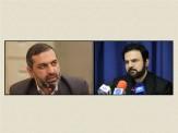 باشگاه خبرنگاران - پوشش زنده مرحله نهایی مسابقات سراسری قرآن بسیج از شبکه قرآن