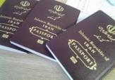 باشگاه خبرنگاران -اعلام دریافت گذرنامه و ویزای طلاب در فارس
