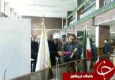 باشگاه خبرنگاران -افتتاح سامانه خدمات بانکی نابینایان بیرجند