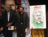 باشگاه خبرنگاران -اختتامیه دومین جشنواره حبیب حرم در همدان