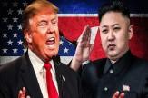 باشگاه خبرنگاران -موسسه روابط بینالملل فرانسه: آغاز درگیری با کره شمالی بسیار خطرناک خواهد بود