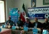 باشگاه خبرنگاران -دستگیری ۹ نفر در فوتبال به دلیل دلالی/ تیم استانی نباید فروخته شود