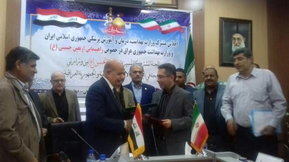 باشگاه خبرنگاران -انعقاد تفاهم نامه همکاری وزارت بهداشت ایران و عراق