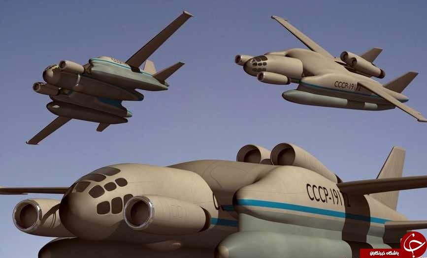 عجیب ترین هواپیماهای جهان!+ تصاویر