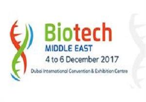 باشگاه خبرنگاران -کنفرانس زیست فناوری خاورمیانه برگزار میشود