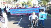 باشگاه خبرنگاران -گرامیداشت روز ملی پارالمپیک با راهپیمایی معلولان در رشت
