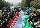 باشگاه خبرنگاران -« غیرت انقلابی» شعار روز 13 آبان جاری