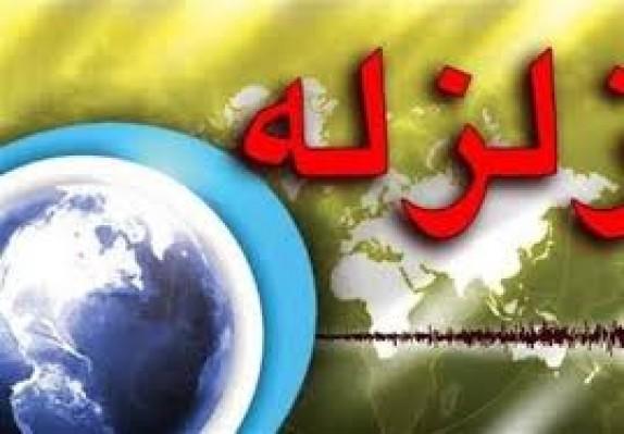 باشگاه خبرنگاران -انار لرزید