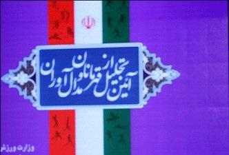 باشگاه خبرنگاران -تجلیل از قهرمانان و مدال آوران ورزش خوزستان