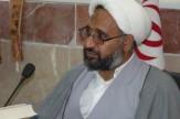 باشگاه خبرنگاران -اعزام بیش از هزار  زائر از استان به مشهد مقدس