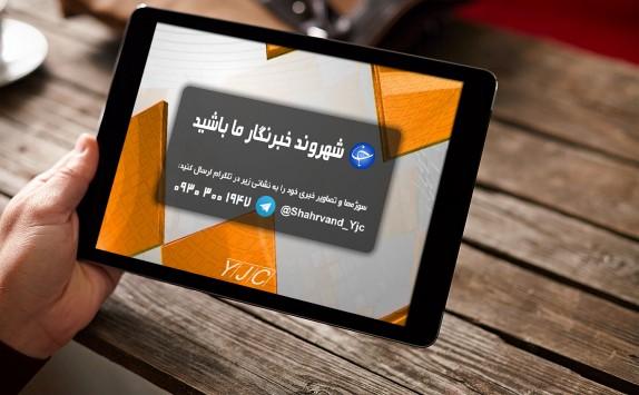 باشگاه خبرنگاران -فاجعه فرهنگی در خیابان فرهنگ/ آیفون x فقط 380 هزار تومان/ وقتی اعتماد حرف اول را میزند + فیلم و تصاویر