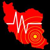 باشگاه خبرنگاران -وقوع زلزله های پی در پی در دهج /بررسی منطقه زلزله زده