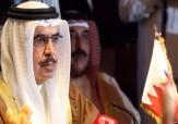 باشگاه خبرنگاران - اتهامزنی مجدد بحرین به ایران!