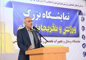 باشگاه خبرنگاران -گشایش نمایشگاه بزرگ ورزش و تفریحات سالم در شیراز