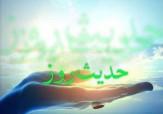 باشگاه خبرنگاران -حدیث امام صادق(ع) درباره رسول اکرم (ص)