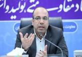 باشگاه خبرنگاران -تشکیل مجمع خیرین در راستای برقراری امنیت