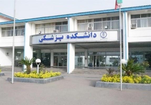 باشگاه خبرنگاران -ثبت 150 مقاله دانشگاه علوم پزشکی گیلان در ISI
