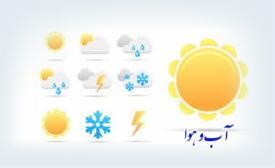 هوای استان گرم می شود