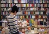 باشگاه خبرنگاران -نمایشگاه کتاب آبان ماه در اردبیل گشایش می یابد