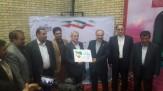 باشگاه خبرنگاران - شرکت وزیر ورزش و جوانان در پویش مردمی خلیج فارس