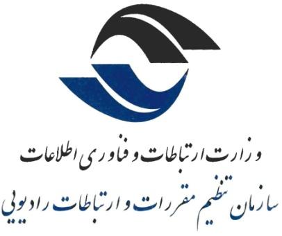 باشگاه خبرنگاران -رگولاتوری؛ تدوینگر برتر استاندارد در حوزه ICT