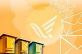 باشگاه خبرنگاران - راهاندازی «پستمن» تا پایان امسال در شاهینشهر