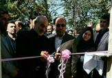 باشگاه خبرنگاران -افتتاح دفتر خانه احزاب لرستان در خرم آباد