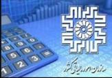 باشگاه خبرنگاران -آمادگی اداره امور مالیاتی در راستای همکاری با تولیدکنندگان