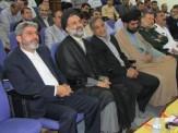 باشگاه خبرنگاران -پخش زنده تلوزیونی بازیهای خانگی ایرانجوان