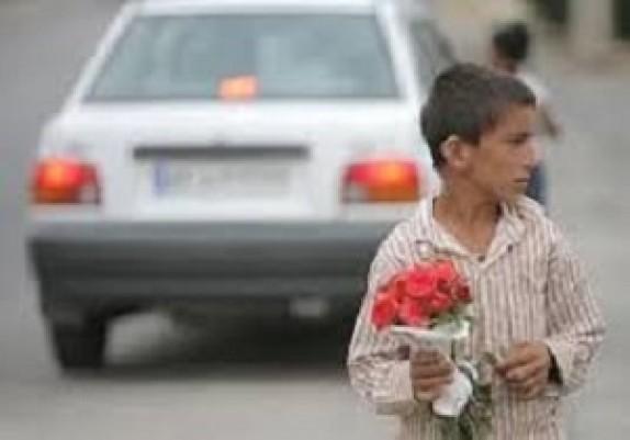 باشگاه خبرنگاران -ساماندهی بیش از 500 کودک کار در اردبیل/ناآگاهی و نابرابری، پدیده کودکان کار و خیابانی را تشدید میکند