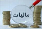 باشگاه خبرنگاران -برگزاری نشست مشترک مبارزه با جرائم اقتصادی و فرار مالیاتی