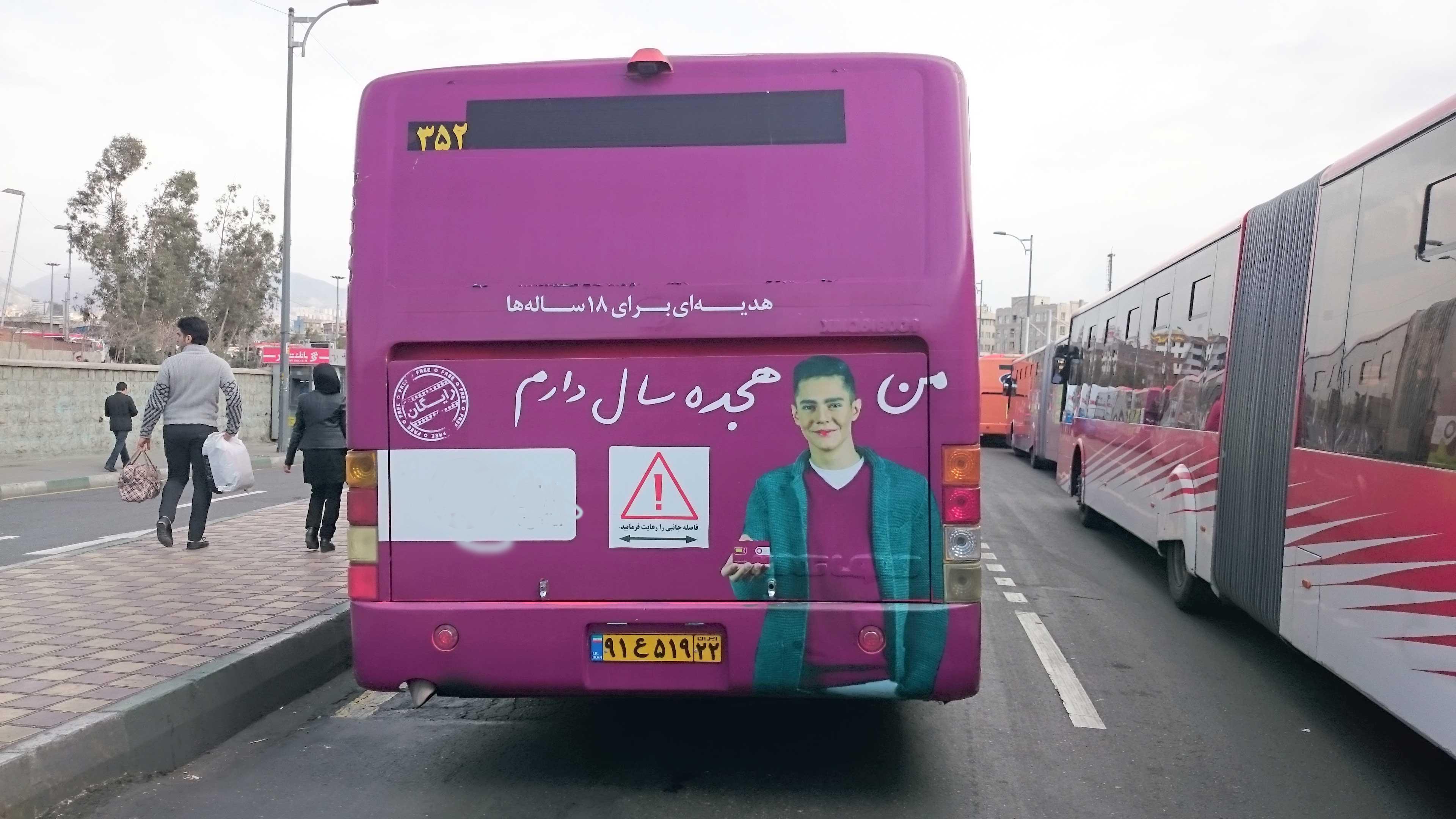 وقتی شهر پشت تبلیغات رنگ می بازد/ مقصد زندان های متحرک در شهر تهران کجاست؟