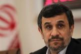 باشگاه خبرنگاران -ماجرای تخلف 300 میلیاردی احمدینژاد چیست؟