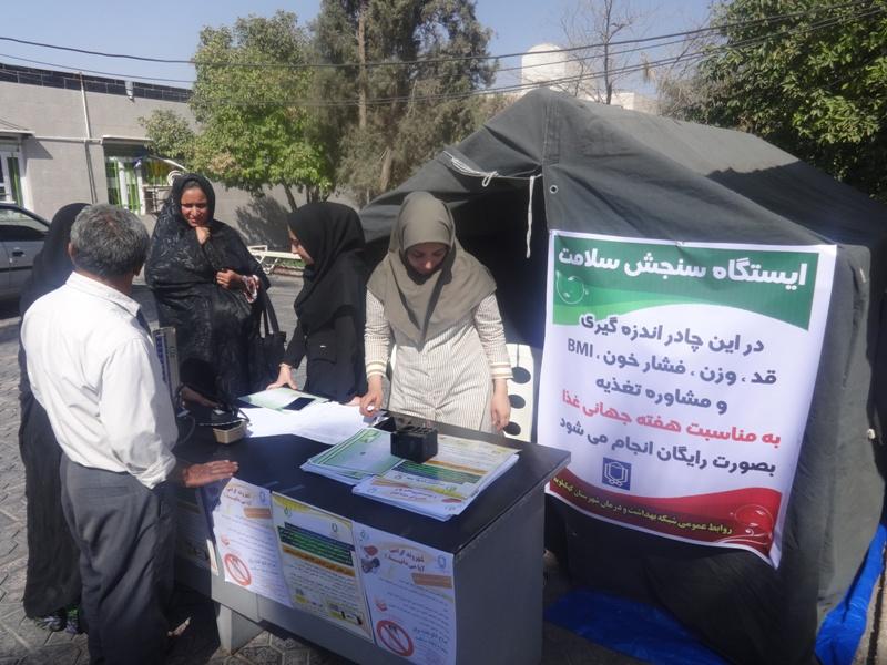 باشگاه خبرنگاران -برپایی ایستگاه سنجش سلامت در دهدشت