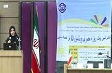 باشگاه خبرنگاران -کنفرانس مصرف ویتامین D در شهرکرد