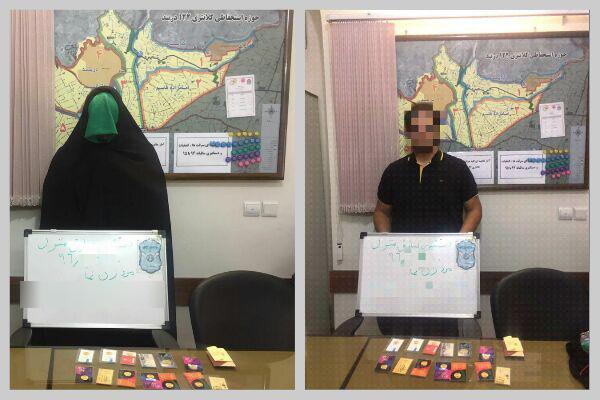 دستگیری سارق زن نما در شمال شهر پایتخت