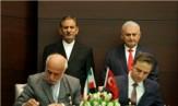 باشگاه خبرنگاران -امضای دو سند همکاری میان ایران و ترکیه