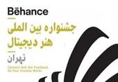 باشگاه خبرنگاران -دوازدهمین جشنواره هنر دیجیتال «بیهنس» برگزار میشود