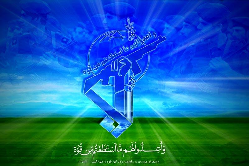 نقش سپاه پاسداران در آزاد سازی المیادین