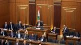 باشگاه خبرنگاران -تصویب نخستین بودجه لبنان پس از ۱۲ سال